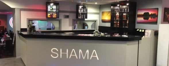Our gorgeous newly updated Shama bar awaits you.