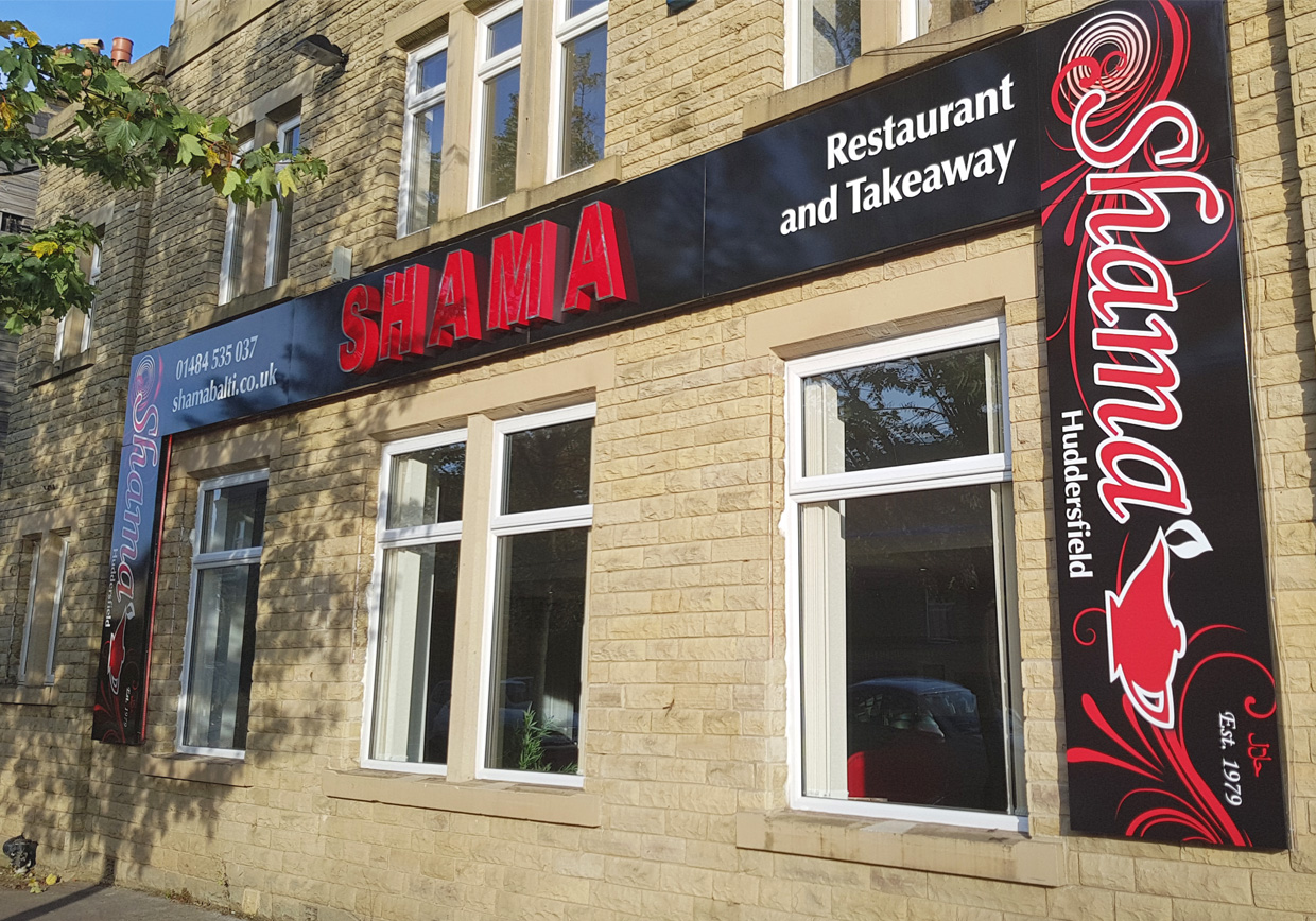 Beautifully re-designed Shama Windows.